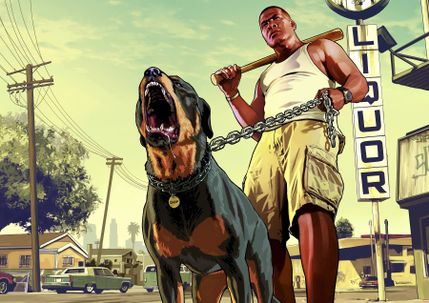 GTA 6 Release: Dates, Map, News, Trailer, Cars :: News :: Gfinity