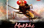 Makkhi logo