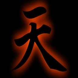 wizeguuy avatar