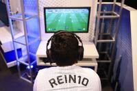 rein10 logo